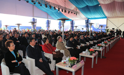 Hundreds of guests attended Wednesday's ceremony inside a tent at the site of the new DKU campus.