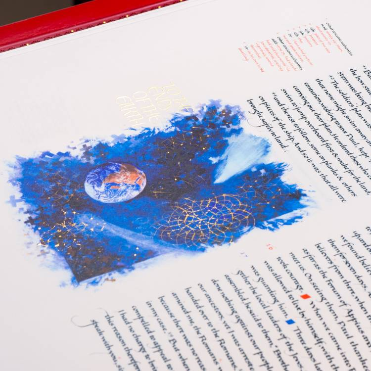 Text and an illustration inspired by a photo of earth taken from the Apollo 17 spacecraft.