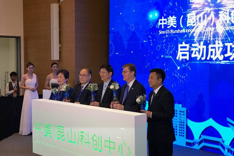 Announcement of the Sino-US Innovation Center for Science and Technology