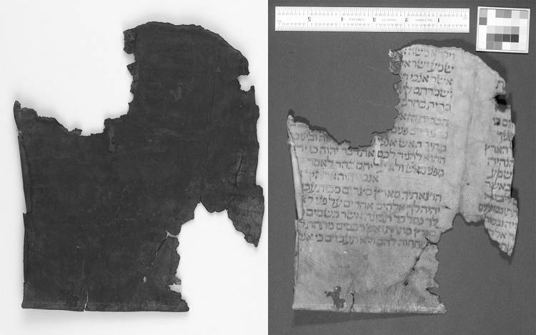 A decayed, unreadable text next to the same text under MSI, showing Hebrew lettering