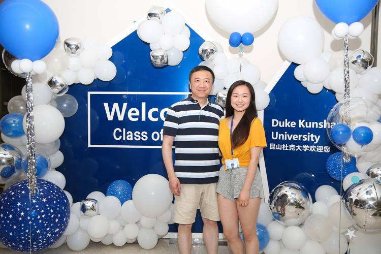 Father and daughter at DKU