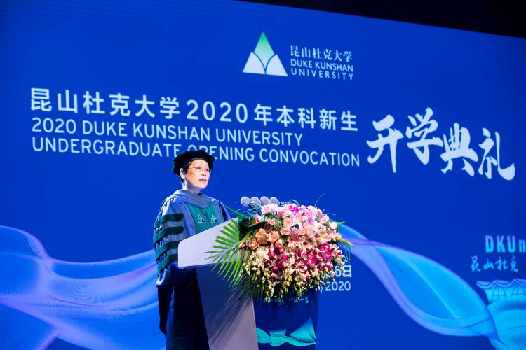Chancellor Youmei Feng speaking at DKU Convocation.