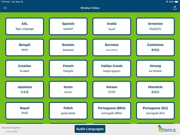 The Stratus home page lists some of the languages available for translation. Photo courtesy of Stratus.