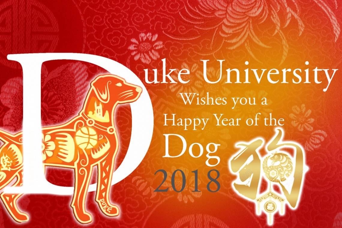 Duke celebrates the lunar new year