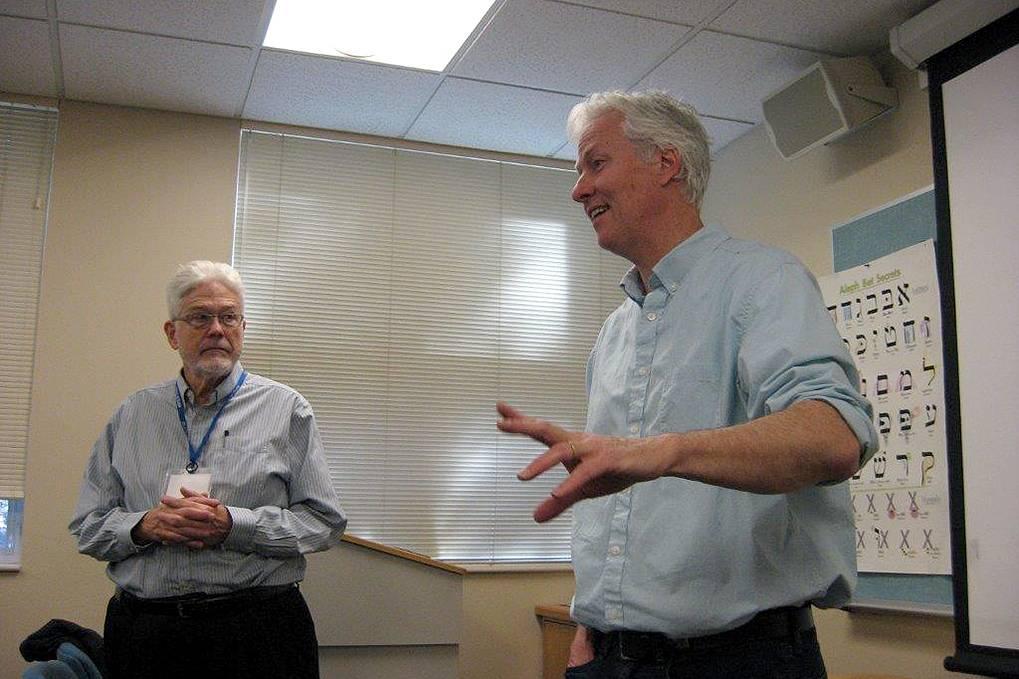 Alan B. Teasley and John Biewen