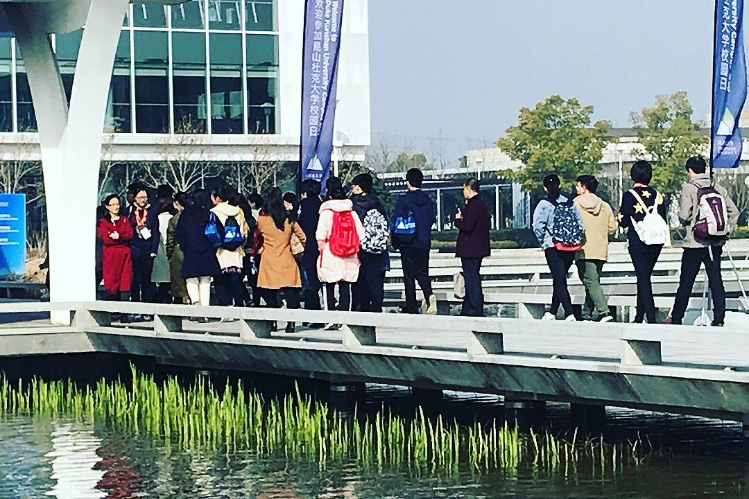 Duke Kunshan University will open its doors to its first full four-undergraduate degree class this fall semester.