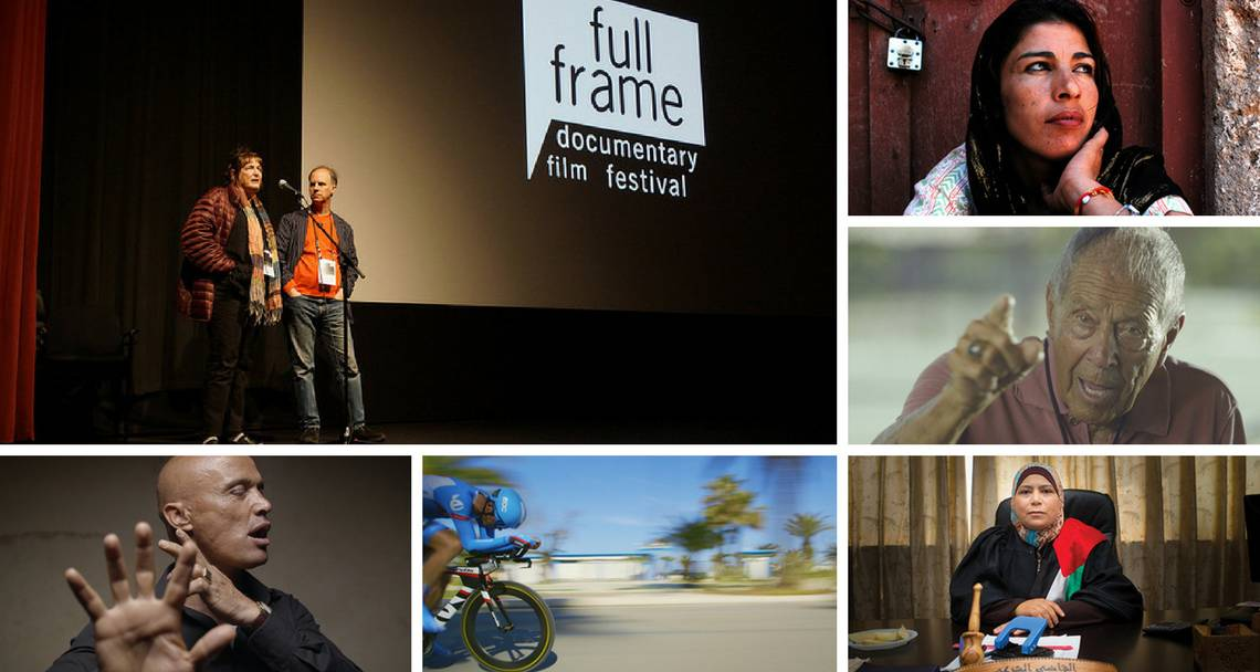 Full Frame Films begin Thursday, April 5