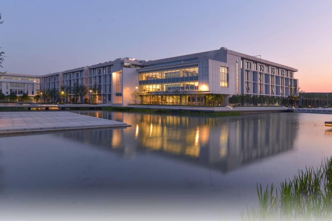 Duke Kunshan University To Launch Undergraduate Degree ...