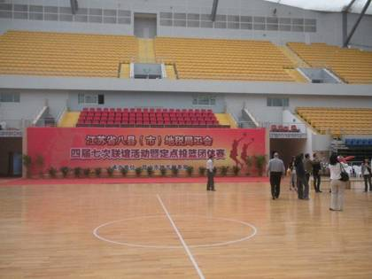 Duke representatives visit the Kunshan Arena in Kunshan, China, where the Blue Devils will play an exhibition game against the Chinese national team.