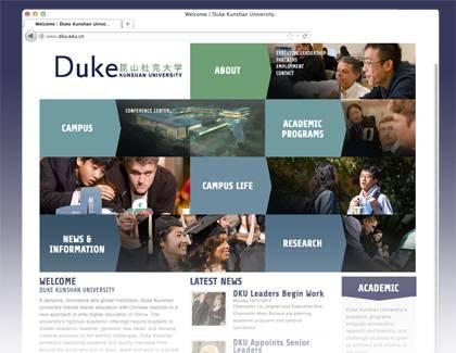 Screenshot of Duke Kunshan University's new website,  www.dku.edu.cn