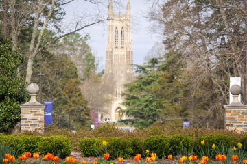 beauty shot of West Campus