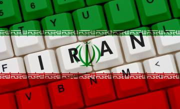 Planning For 'Cyber Fallout' After The Iranian Nuclear Deal
