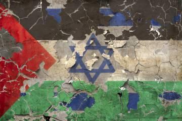 How One Palestinian University is Remaking 'Israel Studies'