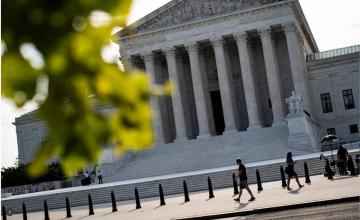 Supreme Court exterior photo