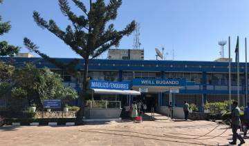 Bugando Medical Centre in Tanzania