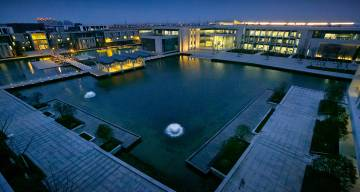The Duke Kunshan University campus at evening