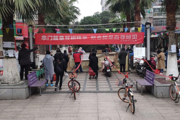 Wuhan China on lockdown