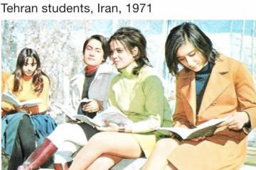 Women students in Tehran, 1971